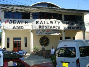 Kanchanaburi Death Railway Museum