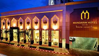 Bangkok Hotels - Mandarin Hotel Bangkok