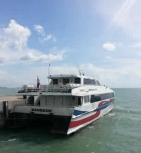 Koh Samui, Thailand - High Speed Ferry