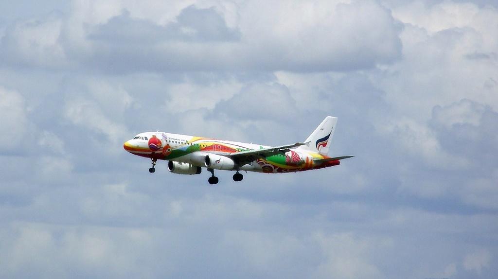 Chiang Rai ,International Airport - Bangkok Airways Plane