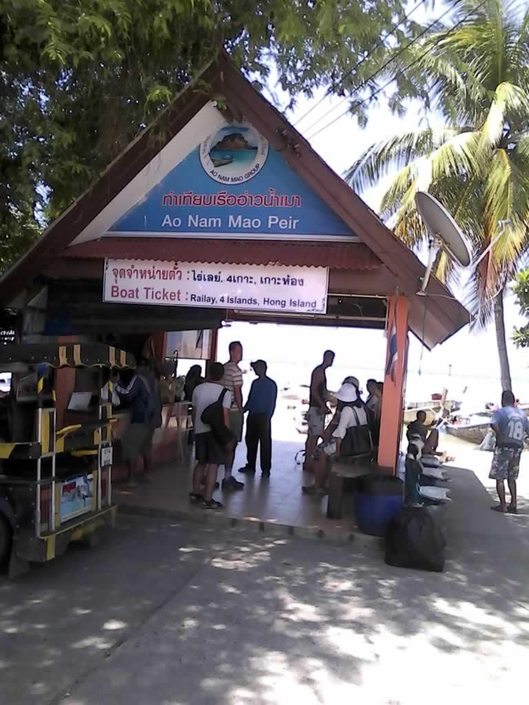 Ao Nam Mao Pier Krabi - Lomprayah-Meeting-Point