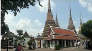Bangkok Sightseeing Tours to Wat Pho, Thailand
