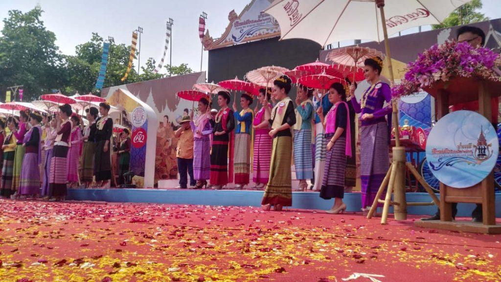 Chiang Mai Lanna Ladys