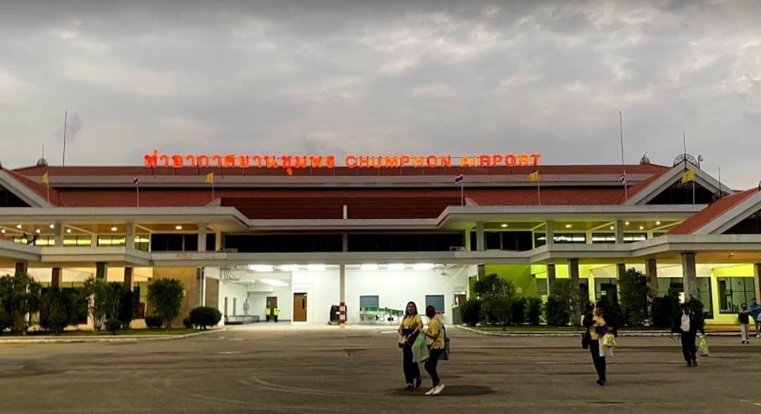 Chumpon Airport